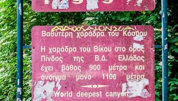 blížíme se ke kaňonu Vikos, který byl zapsán v roce 1997 do Guinessovy knihy rekordů jako nejhlubší kaňon světa!