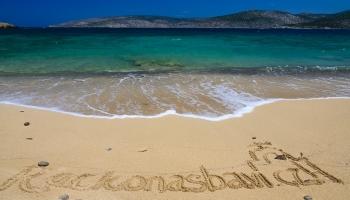 pláž se zlatým pískem Chryssi Ammos
