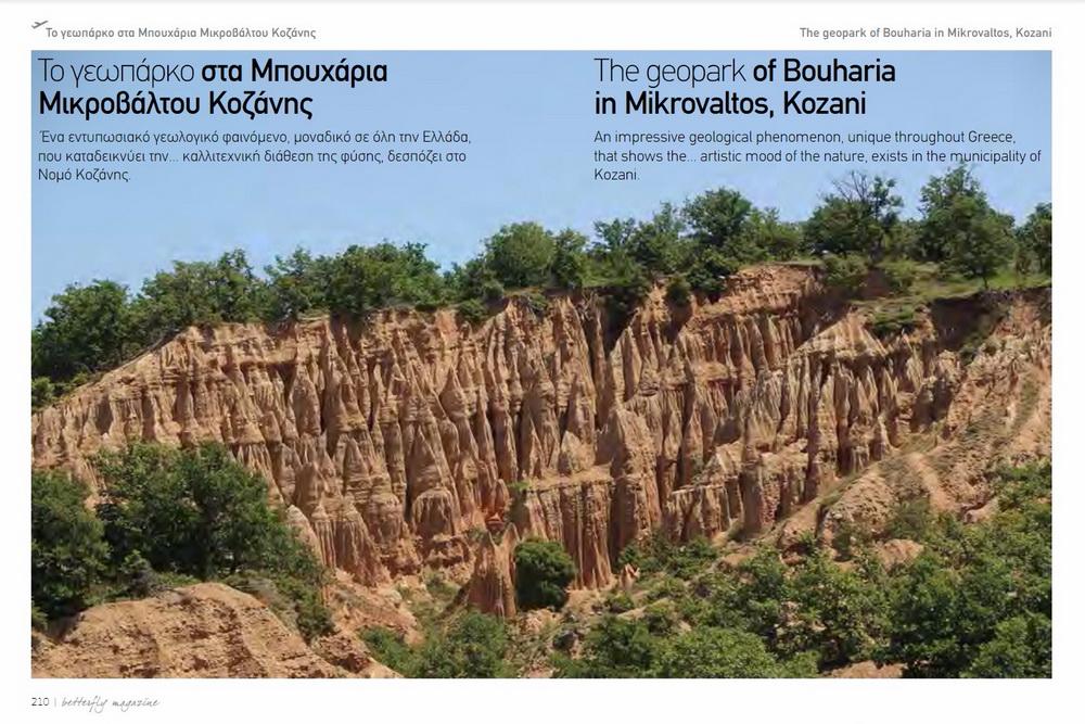 Sedmistránková pocta geoparku Microvalto Boucharia v časopise Betterfly (únor 2017)
