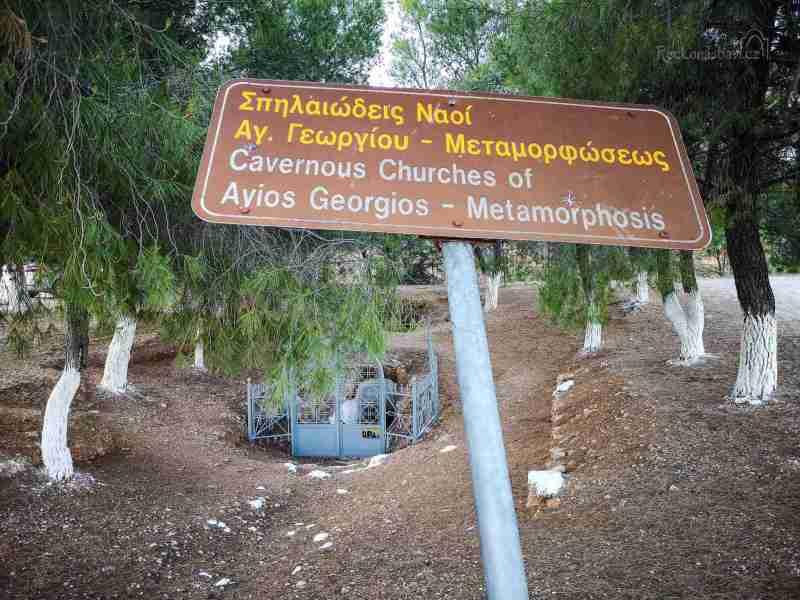První závrt skrývá nečekané překvapení - malý byzantský kostel Agios Georgios postavený pod stěnou kráteru.