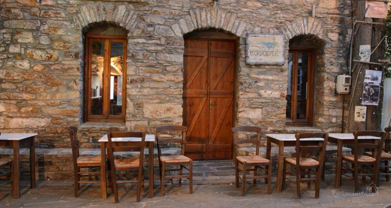 Vesnice Christos Raches