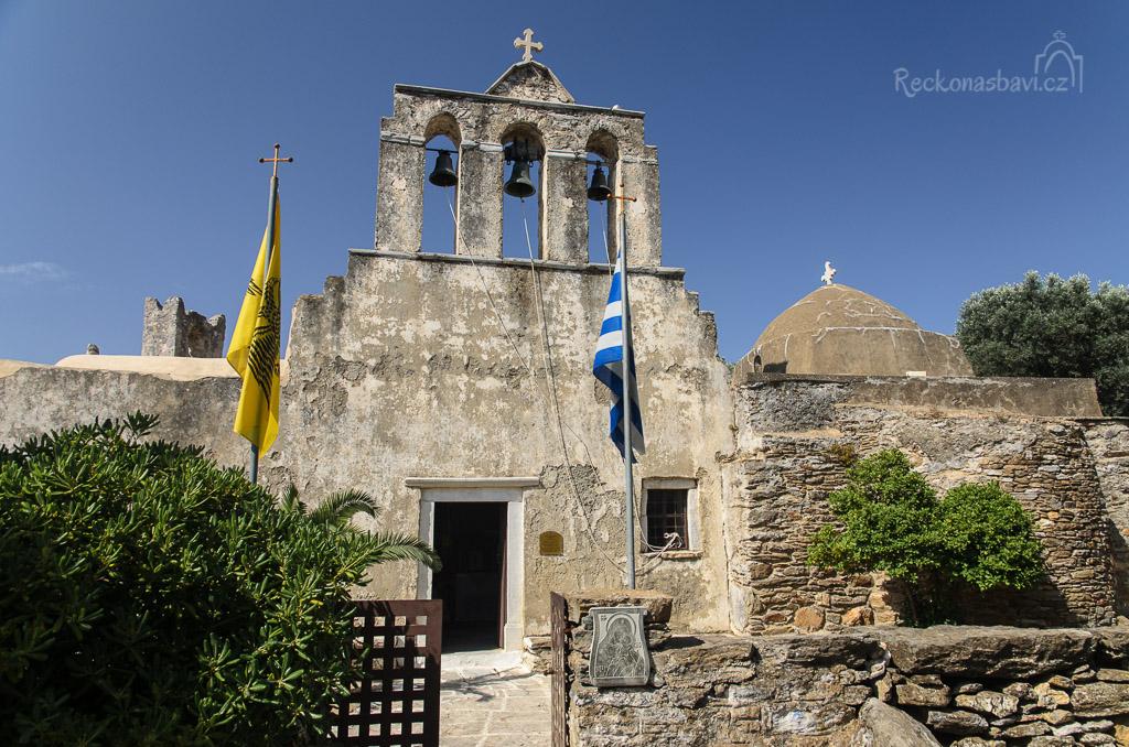 Panaghia Drosiani - jeden z nejstarších kostelů na Balkáně a nejvýznamnější křesťanská památka Naxu