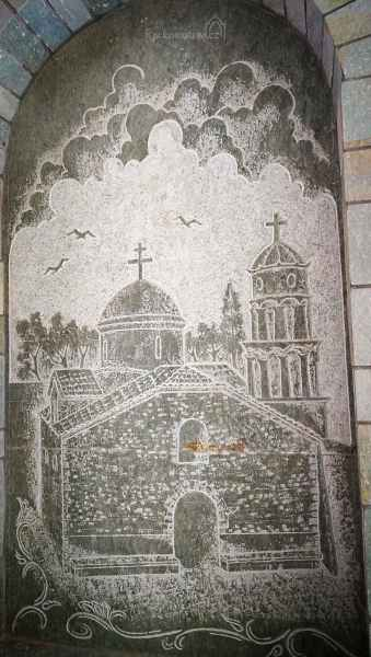 Monastery Osiou David Gerontos