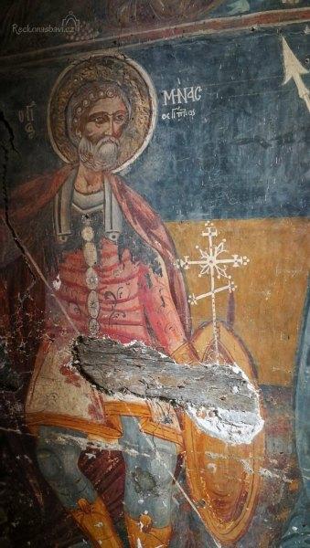 Panagia (Virgin Mary)
