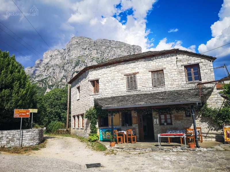 Karpouzis Guesthouse & Restaurant