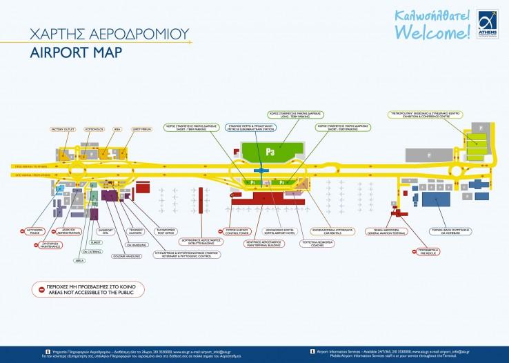 Athény mapa letiště El Venizelos
