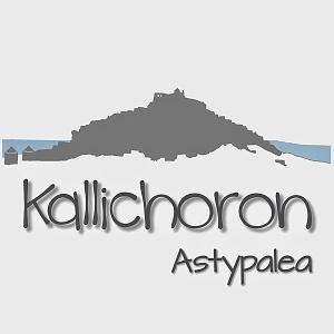 Kallichoron_Logo