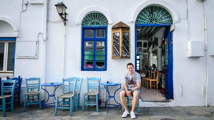 Kafeneio Tou Mougou Astypalea