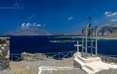 Vroukounda Karpathos Greece